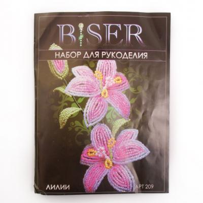 Набор для бисероплетения BISER 209 «Лилии» 10*10 см в интернет-магазине Швейпрофи.рф