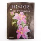 Набор для бисероплетения BISER 209 «Лилии» 10*10 см