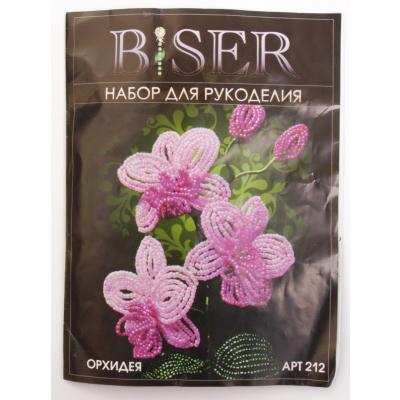 Набор для бисероплетения BISER 212 «Орхидея» 10*10 см в интернет-магазине Швейпрофи.рф