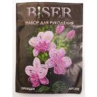 Набор для бисероплетения BISER 212 «Орхидея» 10*10 см