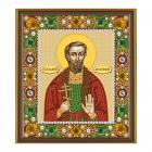 Набор для вышивания бисером ЗВ И-015 «Св. Валерий» 9,5*12,5 см