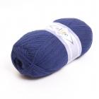 Пряжа Лана голд 800 (LanaGold ) 100 г / 800 м, 215 синий