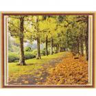 Алмазная мозаика DIY К-1698 «Осень» 28*38 см