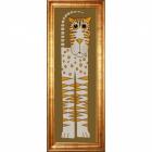 Ткань с рисунком для вышивания бисером «Конек 9934 Саванна 4 » 25*65 см