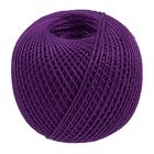 Пряжа Ирис, 25 г / 150 м, 2112 фиолетовый