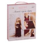 Набор текстильная игрушка АртУзор «Мягкая кукла Лорен» 508041 30 см
