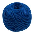 Пряжа Ирис, 25 г / 150 м, 2411 синий