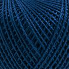 2614 синий