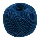 Пряжа Ирис, 25 г / 150 м, 2614 синий