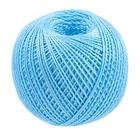 Пряжа Ирис, 25 г / 150 м, 2706 голубой