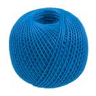 Пряжа Ирис, 25 г / 150 м, 2714 синий
