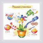 Набор для вышивания Риолис №1920 «Рецепт счастья» 30*30 см