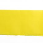 №1025 жёлтый