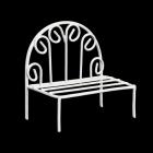 Декор KB3249В Металл стул 4,5*4,5*3,5*8 см белый 7717637