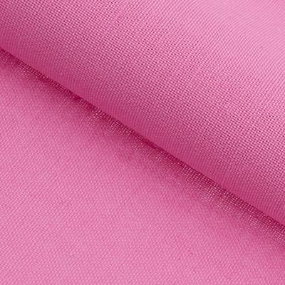 Ткань 50*55 см декор.  PEPPY Краски жизни люкс  100% хлопок цв. 16-2120 роз.-сирен. в интернет-магазине Швейпрофи.рф