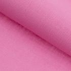 Ткань 50*55 см декор.  PEPPY Краски жизни люкс  100% хлопок цв. 16-2120 роз.-сирен.