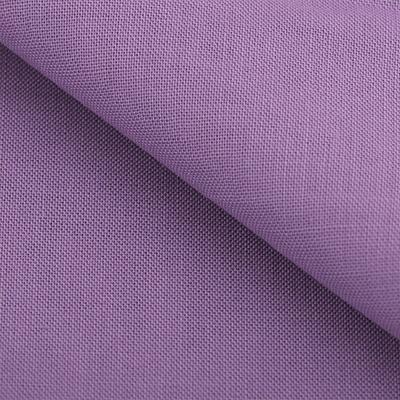Ткань 50*55 см декор.  PEPPY Краски жизни люкс  100% хлопок цв. 16-3525 лиловый в интернет-магазине Швейпрофи.рф