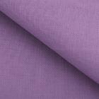 Ткань 50*55 см декор.  PEPPY Краски жизни люкс  100% хлопок цв. 16-3525 лиловый
