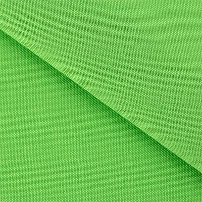 Ткань 50*55 см декор.  PEPPY Краски жизни люкс  100% хлопок цв. 15-0146 я.зеленый в интернет-магазине Швейпрофи.рф