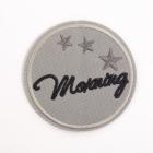 Термоаппликация LА415 Morning  6,5 см серый/черный