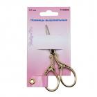 Ножницы HP 155264 для вышивания (9,1 см) 7730908