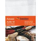 Канва 50*50 Bestex 624010-16С/Т  белая