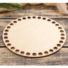 Заготовка для декора 4076820 «Круг» донышко дерев. 15*15 см в интернет-магазине Швейпрофи.рф