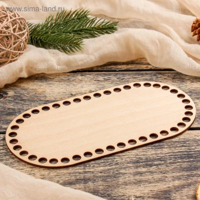 Заготовка для декора 4076831 «Овал» донышко дерев. 10*20 см в интернет-магазине Швейпрофи.рф