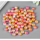 Бусины пластик Градиент 4134964, 8 мм (уп 20 гр) розовый/желтый