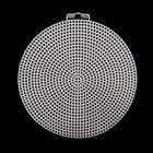 Канва пластик круг 147 мм  426587