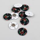 Кнопки пришивные 3602781 (18 мм) (уп. 5 шт.)  металл черн./маки