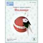Набор для творчества SOVUSHKA ПИ-007 «Игольница» в горшочке 7 см 541845 красный