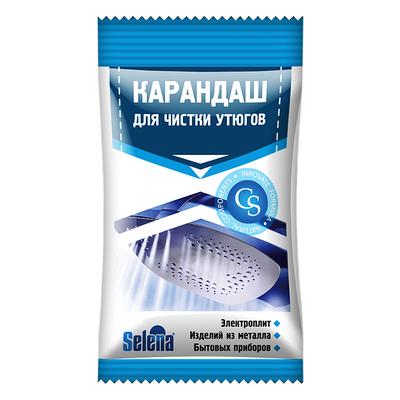 Карандаш для утюга в интернет-магазине Швейпрофи.рф