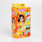 Набор аксессуаров для кукол 4723918 «Модный образ. Яркая осень»