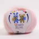 Пряжа Амигуруми (Astra), 50 г / 175 м, 293 розовый песок