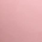 Кожа искусственная 20*30 см 28464 лакированная 1 мм розовый  (уп 2 листа) 541142