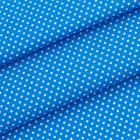 Ткань 48*50 см 120 г/м2 «Мелкий горошек» 100% хлопок 25740 синий 541891