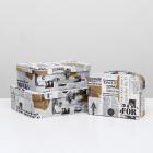 Коробка подарочная 2489244 чемодан «Газета» 20*15*8 см