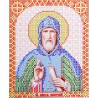 Ткань для вышивания бисером Благовест И-5173 Св. Апостол Павел 13,5*17 см
