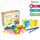 Набор для сортировки «Сортер-стаканчики: цветные бомбошки с пинцетом» 4288645