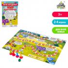 Настольная игра «Мир динозавров» 4973107