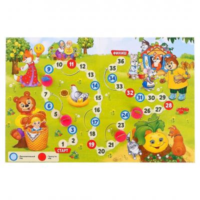 Настольная игра «В стране сказок» 4973111 в интернет-магазине Швейпрофи.рф
