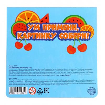 Настольная магнитная игра «Четыре в ряд» 5054536 в интернет-магазине Швейпрофи.рф