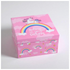Коробка подарочная «Персонажи» 22*22 см 5294097