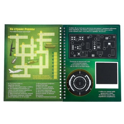 Активити-книга с заданиями «Гравюра.Для мальчиков» 5306589 в интернет-магазине Швейпрофи.рф