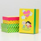 Коробка подарочная «Любовь это...» 19*12 см 6489490 желтый
