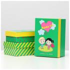 Коробка подарочная «Любовь это...» 21*14 см 6489493 зеленый