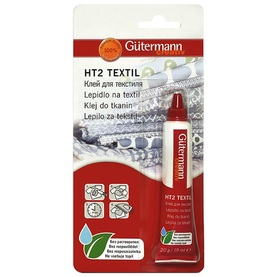 Клей текстил.«Gutermann» HT2 (639842) 20г/19 мл в интернет-магазине Швейпрофи.рф