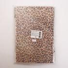 Фетр 1 мм Зебра/леопард принт 20*30 см ассорти (уп 14 листов) 7730155