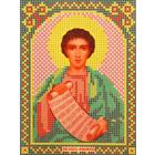 Ткань для вышивания бисером А5 иконы БИС МК-099 «Св. Апостол Филип» 12*16 см